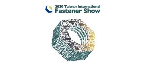2020-international-fastener-show